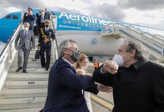 http://www.lacorameco.com.ar/imagenes/AF_Esp.jpg