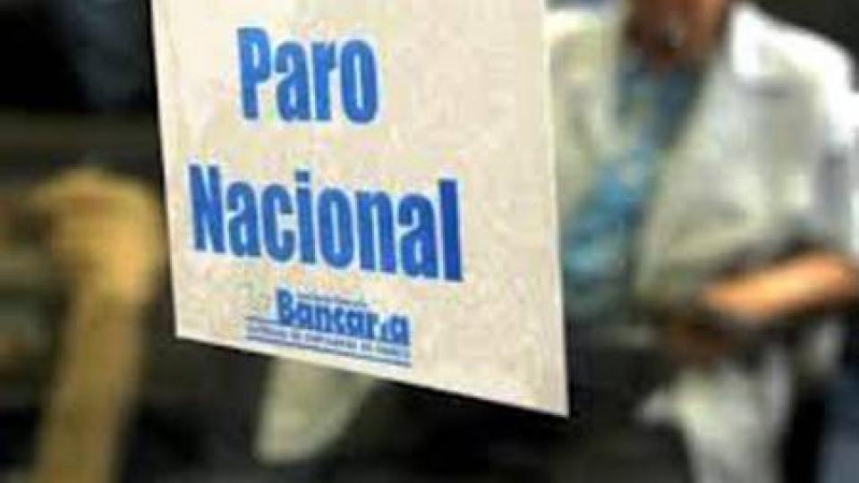 http://www.lacorameco.com.ar/imagenes/bancaria_paro.jpg