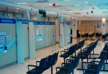http://www.lacorameco.com.ar/imagenes/bancos_19oct.jpg