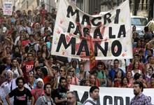 http://www.lacorameco.com.ar/imagenes/macridespidos_12feb.jpg