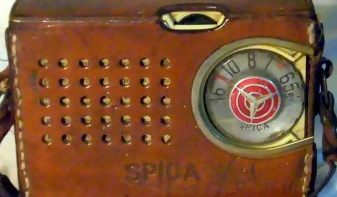 http://www.lacorameco.com.ar/imagenes/spica.jpg